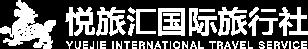 悦淘logo